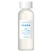 Medicated Lotion (Moisturizing) / IHADA