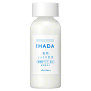 Medicated Emulsion / IHADA