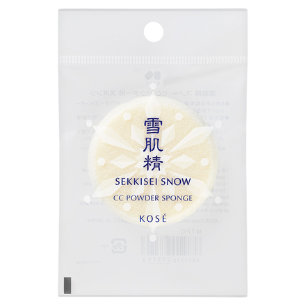 Snow CC Powder / SEKKISEI