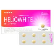 へリオホワイト / ヘリオホワイト