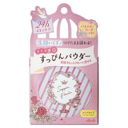 Suppin Powder (Pastel Rose Fragrance) / club