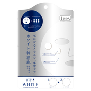 WHITE STEM BRIGHT SHOT MASK / LITS