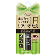 Real Double Eyelid Liquid / AB Automatic Beauty
