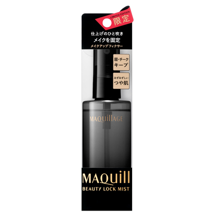 Beauty Lock Mist / MAQuillAGE | 心機彩粧