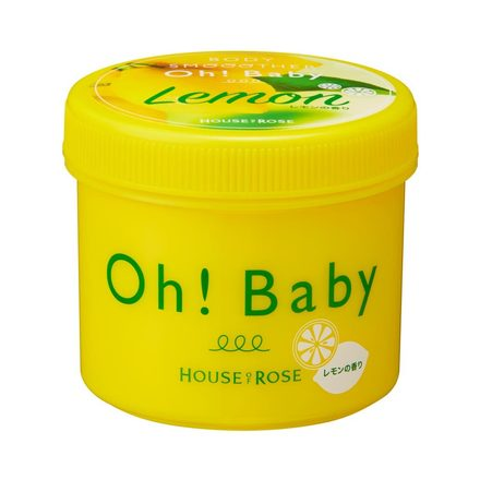BODY SMOOTHER LM (Lemon) / HOUSE OF ROSE