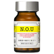 Supplement Joiner / N.O.U