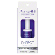 RePECT 指甲精華 / D-UP