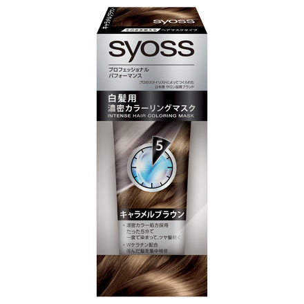 INTENSE HAIR COLORING MASK FOR GREY HAIR / Syoss