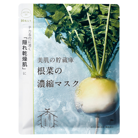 root vegetable face mask (radish) / @cosme nippon
