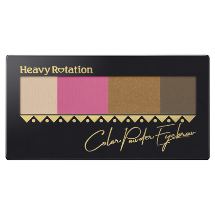 Color Powder Eyebrow / Heavy Rotation