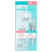 Moist Lotion II Kit / CARTÉ CLINITY