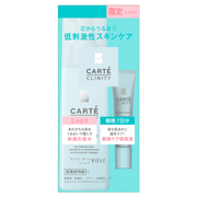Moist Lotion I Kit / CARTÉ CLINITY