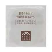 HADAURU Moisturizing Facial Soap