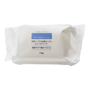 Sekken Hyakka Natural Herb Face Soap Orange & Lavender