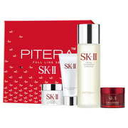 PITERA FULL LINE SET Little Red Symbol Limited Edition / SK-II