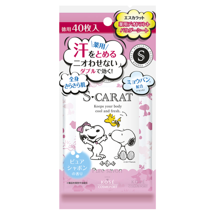 Medicated Deodorant Powder Sheet (Pure Savon) / S・CARAT
