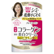 Medicated Whitening Perfect Cream / GRACE ONE