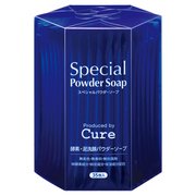 Special Powder Soap / Cure