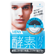 Orchid Enzyme Pick Up Mask Men's / HOLLYWOOD