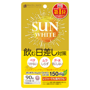 SUN WHITE / BEAUTE ET SANTE LABORATORIES