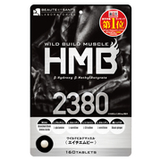 HMB2380 / BEAUTE ET SANTE LABORATORIES