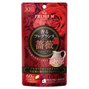 Fragrance Rose CAPSULES