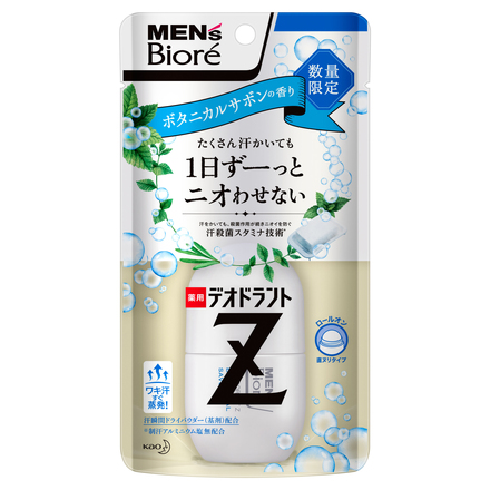 Medicated Deodorant Z Roll On Botanical Savon Scent / Men's Biore