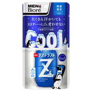 Medicated Deodorant Z Roll-On Cool