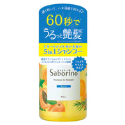 Treatment in Shampoo Moist / Saborino
