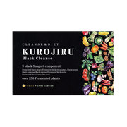 KUROJIRU Black Cleanse