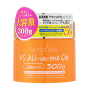 VC All-in-one Gel