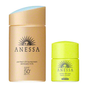 perfect UV skincare milk Trial Set / ANESSA