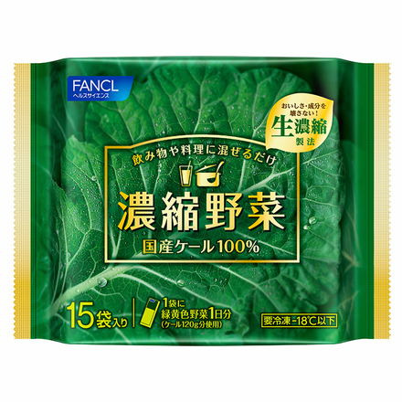 Concentrated Vegetables Japan-Made Kale 100% / FANCL