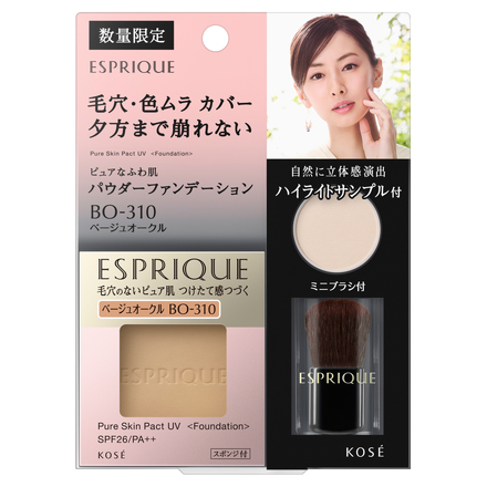 Pure Skin Pact UV Limited Kit VI
