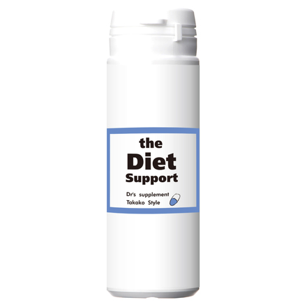 the Diet Support / TAKAKO STYLE