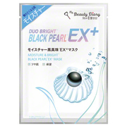 MOISTURE & BRIGHT BLACK PEARL EX+ MASK / My Beauty Diary