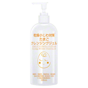 Wrinkle Cleansing Jel Egg Cleansing / Cocoegg