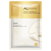 AG Ultimate Mask / AG Ultimate