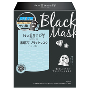 Black Obsidian Black Mask / My Beauty Diary