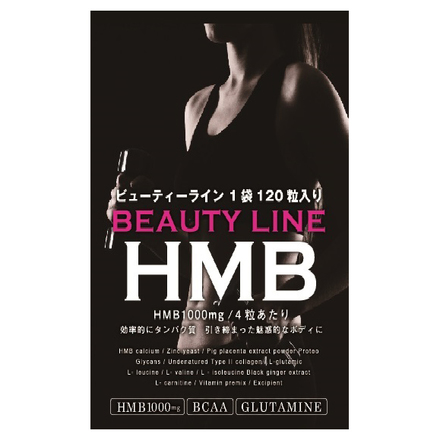 BEAUTYLINEHMB / BEAUTY LINE
