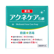 Medicated Acne Care Soap HYA-SAC / CLOVER Corporation
