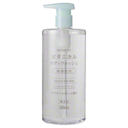 Botanical Body Wash (Aqua Savon Fragrance) / NICE & QUICK