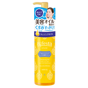 Cleansing Oil BRIGHT UP / Bifesta