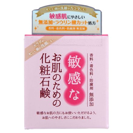 Soap for Sensitive Skin / CLOVER Corporation