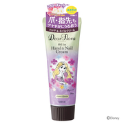 Dear Flora Oil in Hand & Nail Cream Flower Charm / Mandom