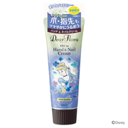 Dear Flora Oil in Hand & Nail Cream White Jasmine / Mandom