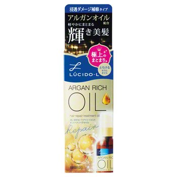 Oil Treatment #EX Hair Repair Oil / LUCIDO-L