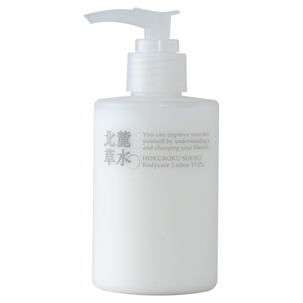 Body Care Lotion (Yuzu)