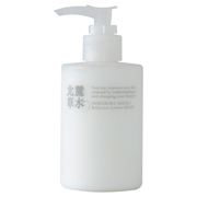 Body Care Lotion (Grape) / HOKUROKU SOUSUI