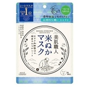 BIHADA-SYOKUNIN Rice Bran Extract Face Mask / CLEAR TURN